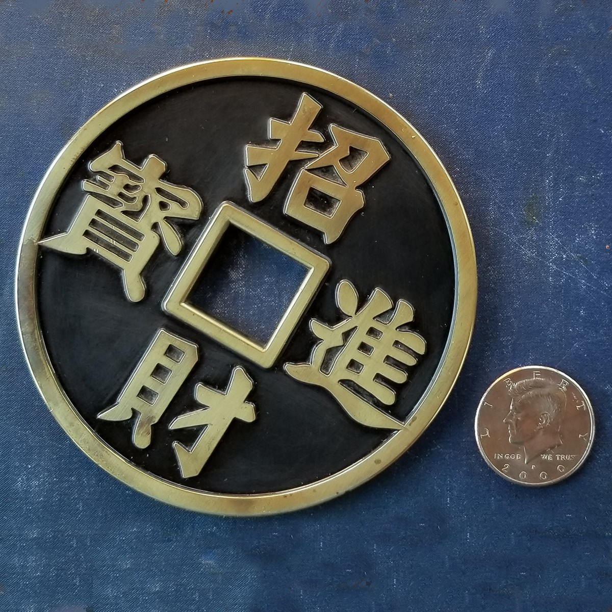 Huge Brass Enamel Chinese Coin